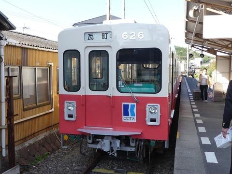 P1300580