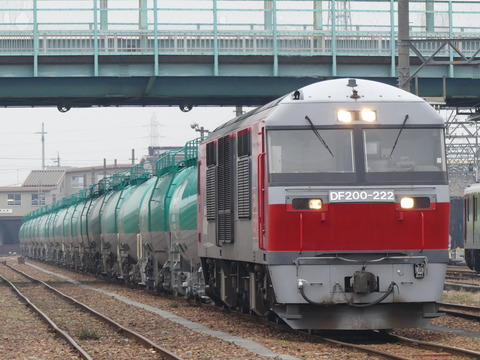 P1260064