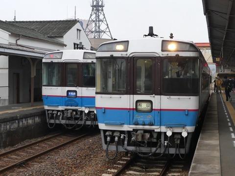 P1300830