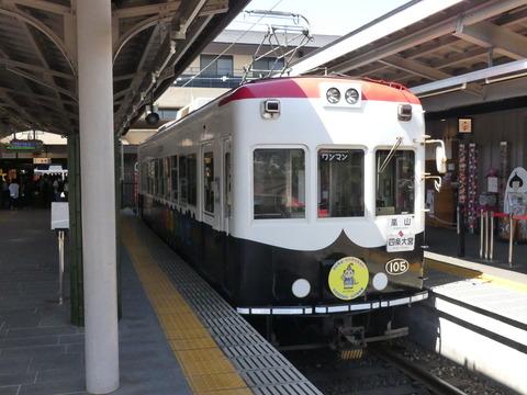 P1290289