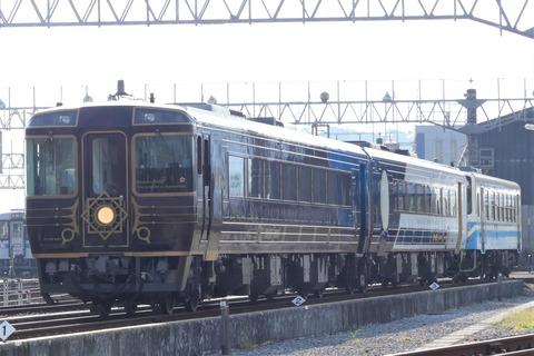 P1360759