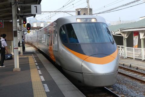 P1360029