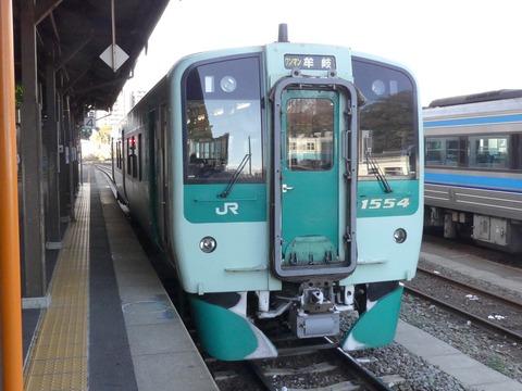 P1310750