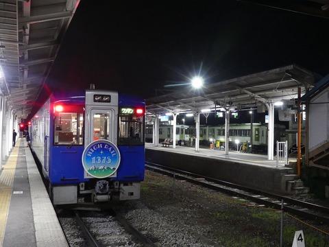 P1220783