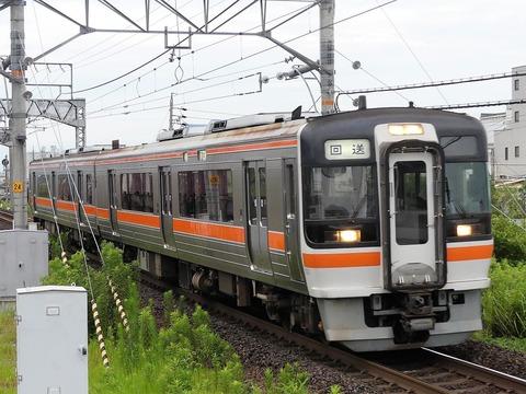 P1220048 (2)