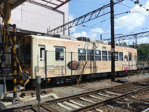 P1290283