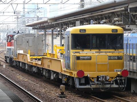 P1250444