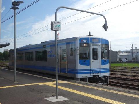P1290643