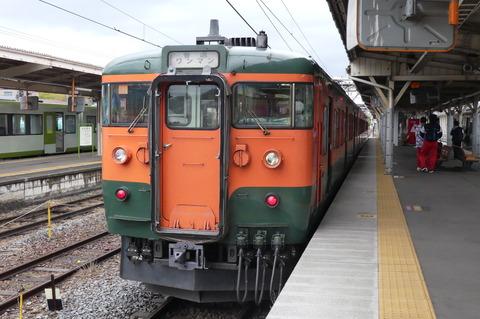 P1340876