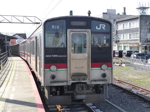 P1340178