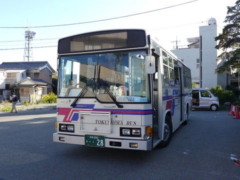 P1300511