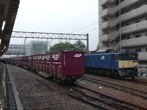 P1210288