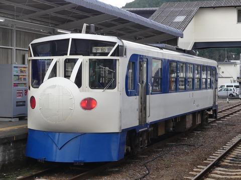 P1310202