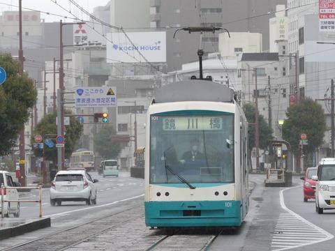 P1320061