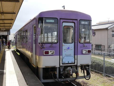 P1330744