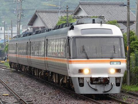P1220171 (2)