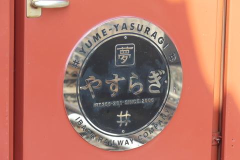 P1380096