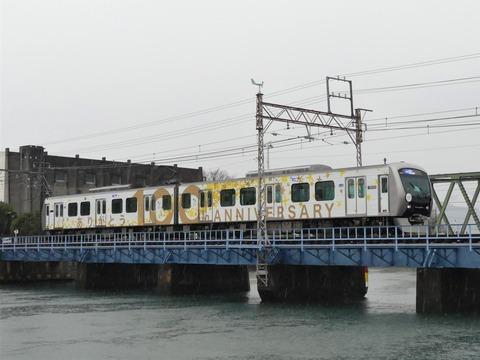 P1250864