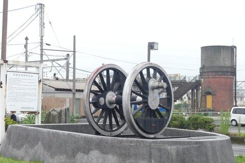 P1360288