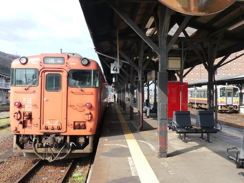 P1330828