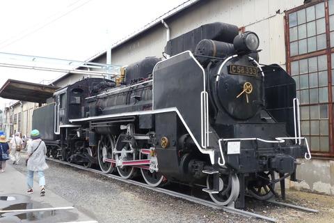 P1360313