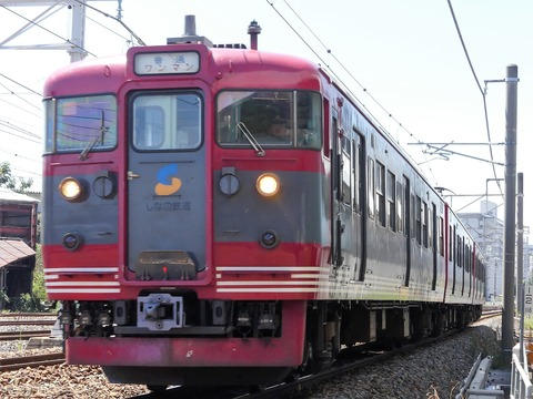 P1230143
