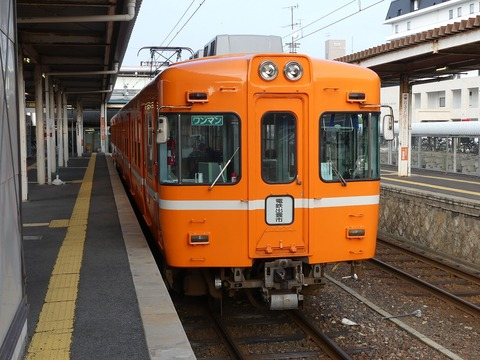 P1220467