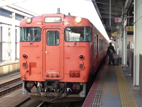 P1330820
