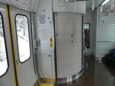 P1310675