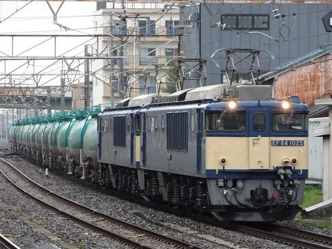 DSC04639