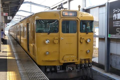P1380045