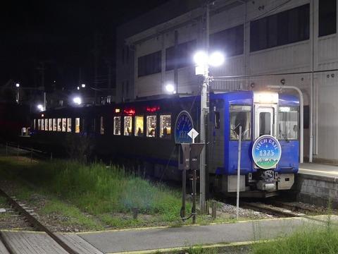 P1220781