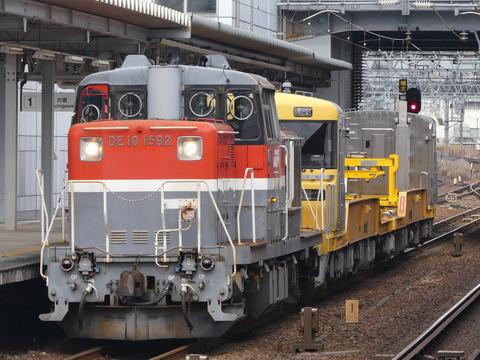 P1250448