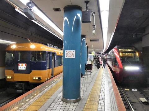 P1260004