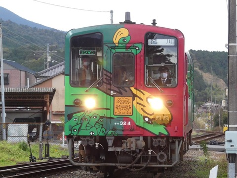 P1310224