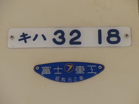 P1320853