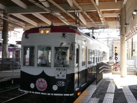 P1290287