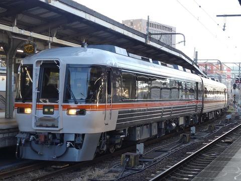 P1230687