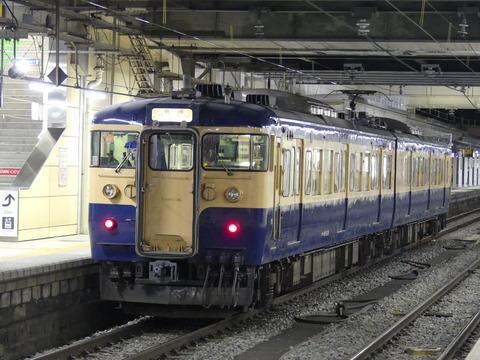 P1240275