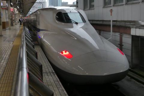 P1370300