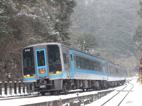 P1310856