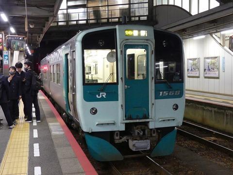 P1300541