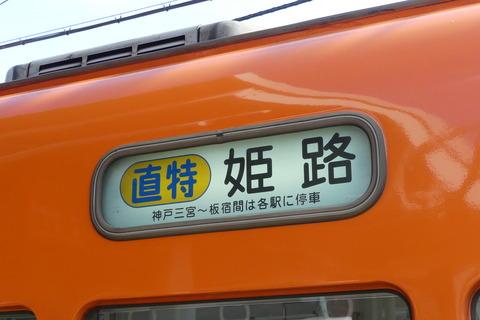 P1360111