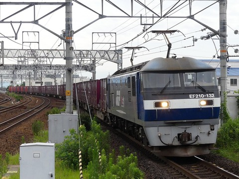 P1220064 (2)