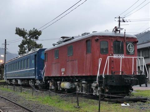 P1330777