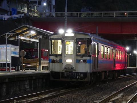 P1300410