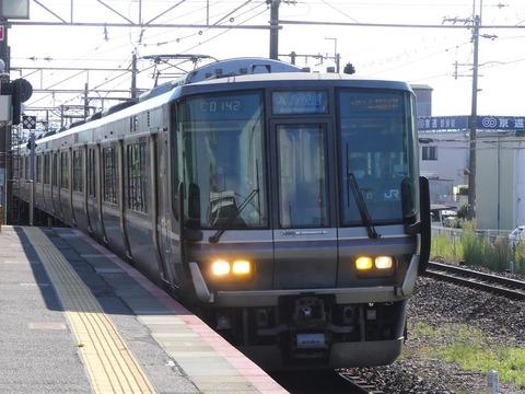 P1290388