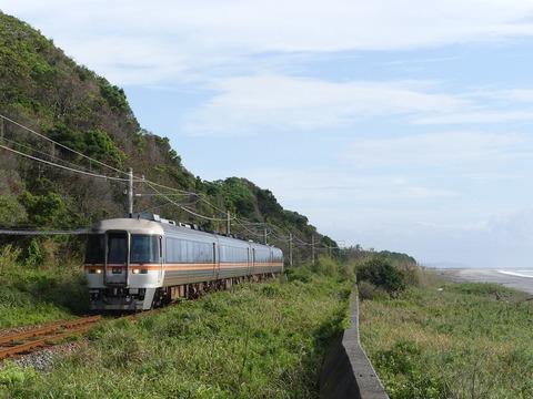 P1230598
