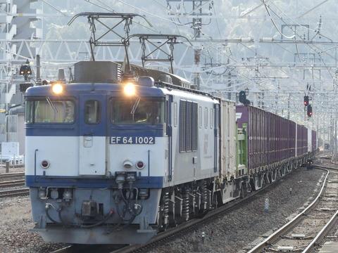 P1250605