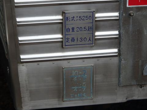 DSC05015